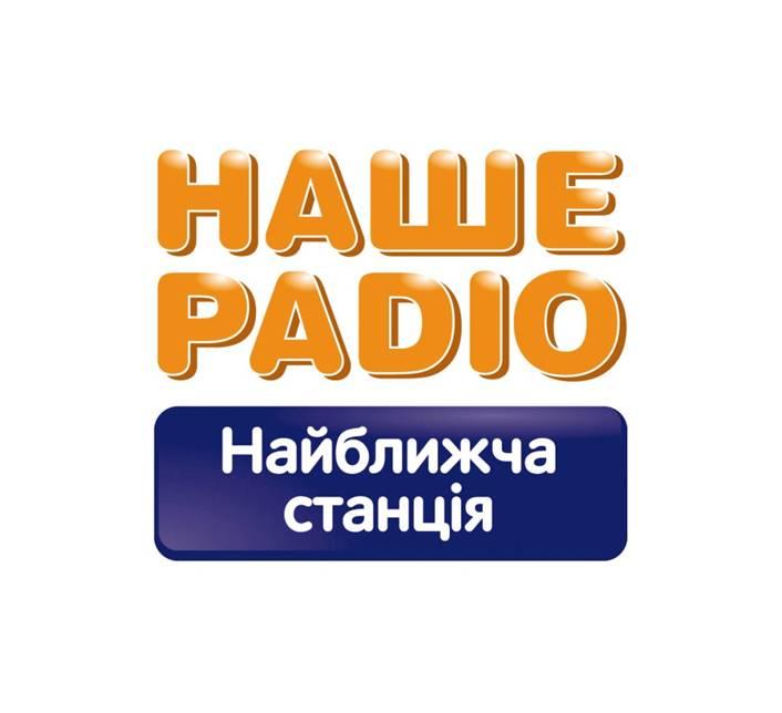 слушать радио онлайн наше радио россия рок